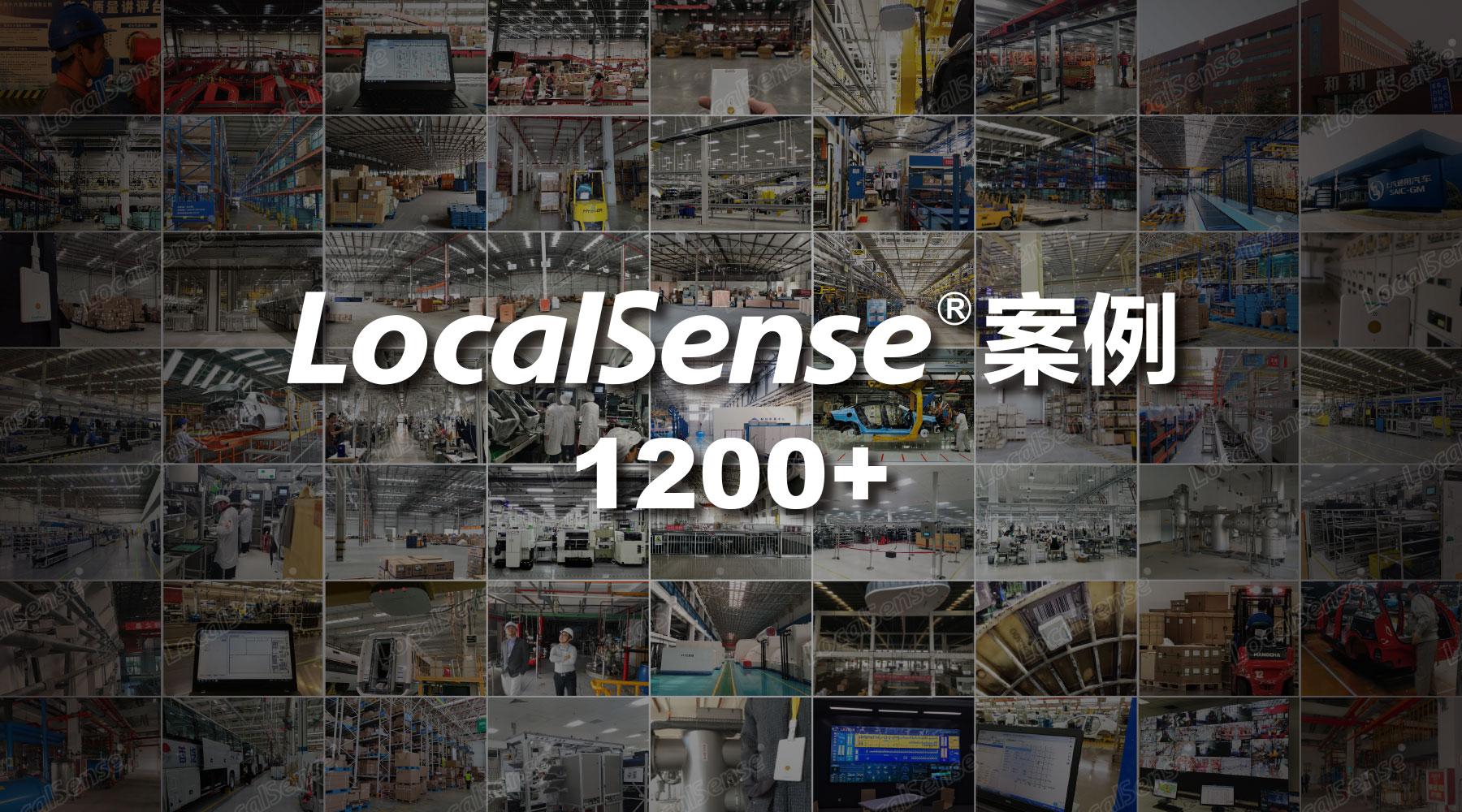 工业案例1200+.jpg